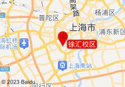 上海六度教育徐汇校区
