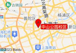 上海学大教育中山公园校区