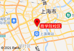 上海泰祺教育商学院校区
