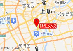 上海学尔森教育徐汇分校