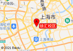 昂立IT教育徐汇校区