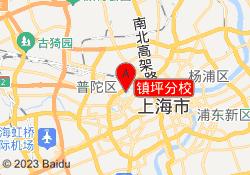 上海秦汉胡同镇坪分校