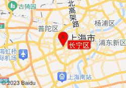 上海唯寻国际教育长宁区