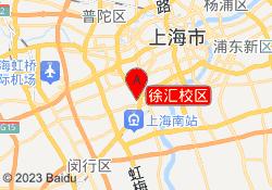 上海然健康教育徐汇校区