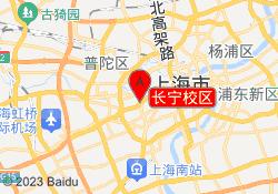上海凯银留学长宁校区