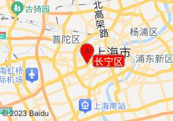 上海可惟学院长宁区