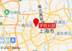 上海财经大学国际银行金融学院学校分部