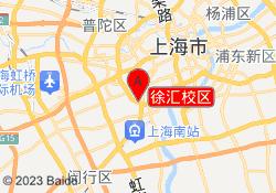 上海一沙国际创意教育徐汇校区