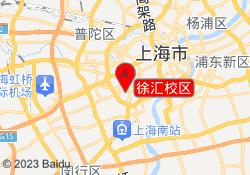 上海北大青鸟徐汇校区