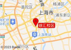 上海腾科IT教育徐汇校区