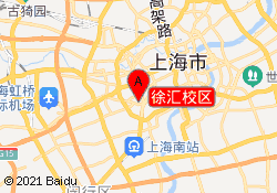 高势教育徐汇校区
