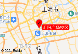 上海至慧学堂汇阳广场校区