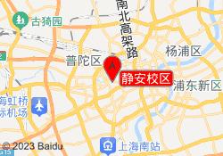 上海银都艺员进修学校静安校区