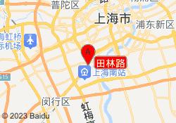 上海少儿英语田林路