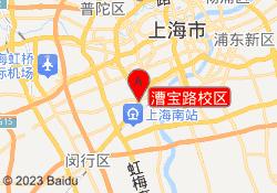 上海自力教育漕宝路校区
