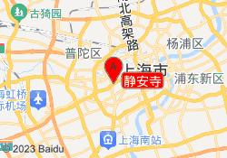 上海新世界教育静安寺