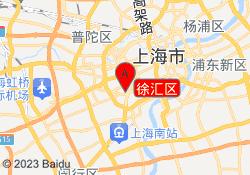 上海欧洲商学院徐汇区