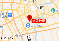 上海中建教育徐匯校區