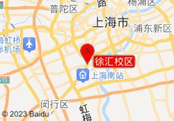 上海中建教育徐汇校区