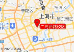 上海昂立外语广元西路校区