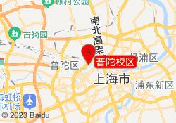 上海东方小熊普陀校区