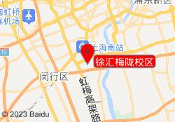 上海新东方学校徐汇梅陇校区