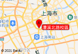 上海藝考星漕溪北路校區