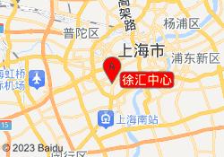 上海交大建工项目中心徐汇中心