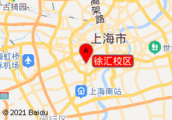 上海交大南洋设计徐汇校区
