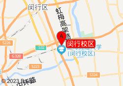 上海紫竹国际教育闵行校区