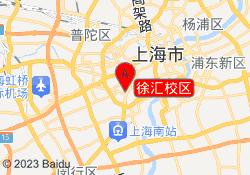 上海凡思西班牙语徐汇校区