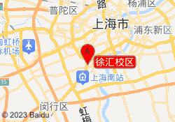 上海复旦托业MBA徐汇校区