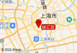 上海美世教育徐汇区