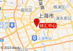 上海欧风小语种徐汇中心