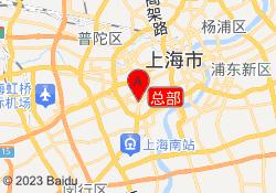 上海星马教育总部