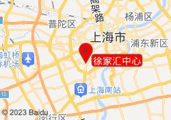 上海达内教育徐家汇中心