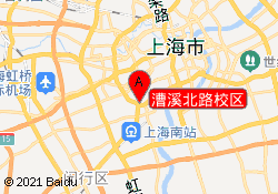 上海新东方漕溪北路校区