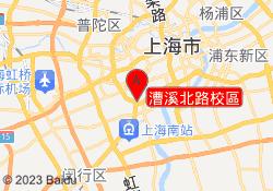 新東方漕溪北路校區