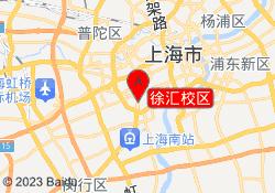 上海中公考研徐汇校区