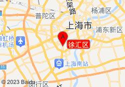 上海东方小熊教育徐汇区