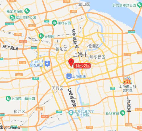 中公會計徐匯校區