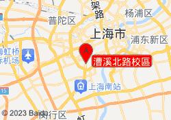瀾大教育漕溪北路校區