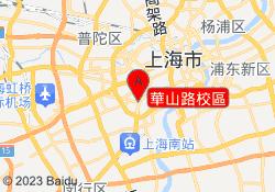 濟才日語華山路校區