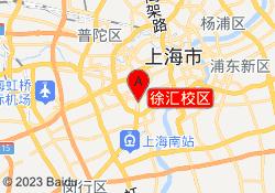 上海东方小熊徐汇校区