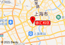 上海唯寻国际教育徐汇校区