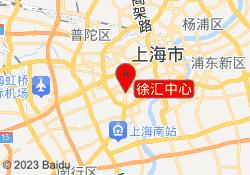 上海爱法语培训中心徐汇中心