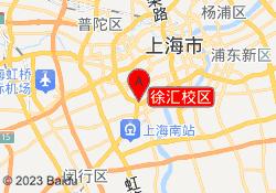 上海萌励国际教育徐汇校区