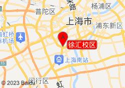 上海竞思教育徐汇校区