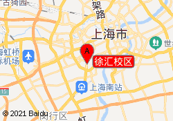 上海新世界教育徐汇校区