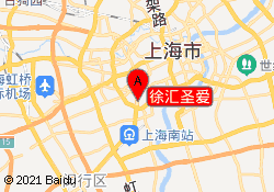 上海新世界教育徐汇圣爱